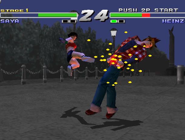 Kensei Sacred Fist Arcade Fighting Konami Sony PlayStation PSX PSone Xtreme Retro 9