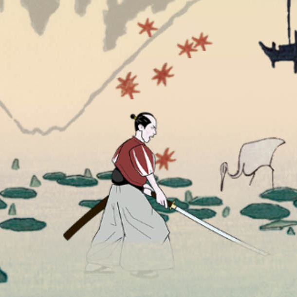Kiai Resonance 2D Fighting Game Flying Interactive PC Xtreme Retro 1