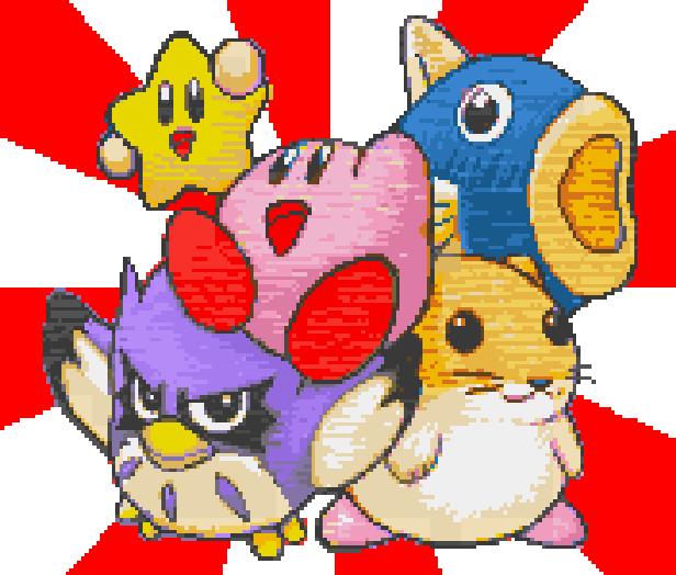 Kirbys Adventure Hal Laboratory Nintendo NES Xtreme Retro Pixel Art