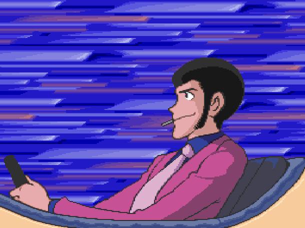 Lupin III The 3rd Densetsu no Hihou o Oe Super Famicom Nintendo SNES Xtreme Retro 1