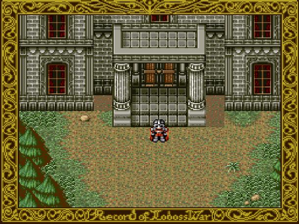 Record of the Lodoss War - Lodoss Tou Senki - Thinking Rabbit - Kadokawa - RPG - Super Famicom - SNES - Xtreme Retro 7