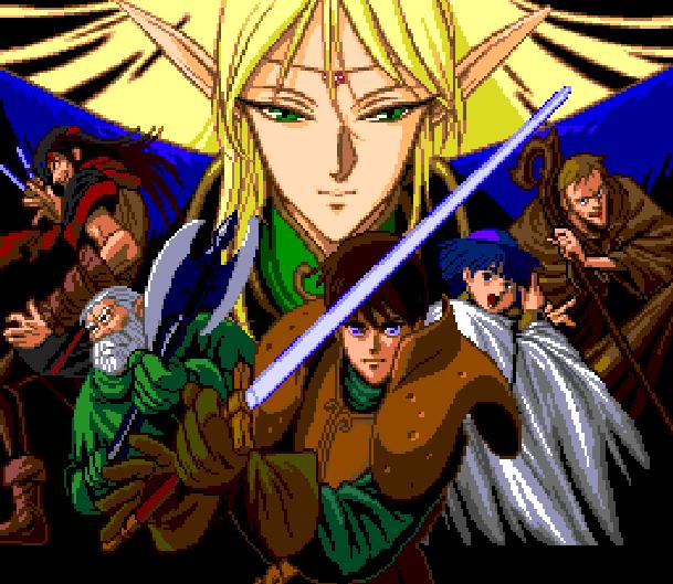 Record of the Lodoss War - Lodoss Tou Senki - Thinking Rabbit - Kadokawa - RPG - Super Famicom - SNES - Xtreme Retro Pixel Art