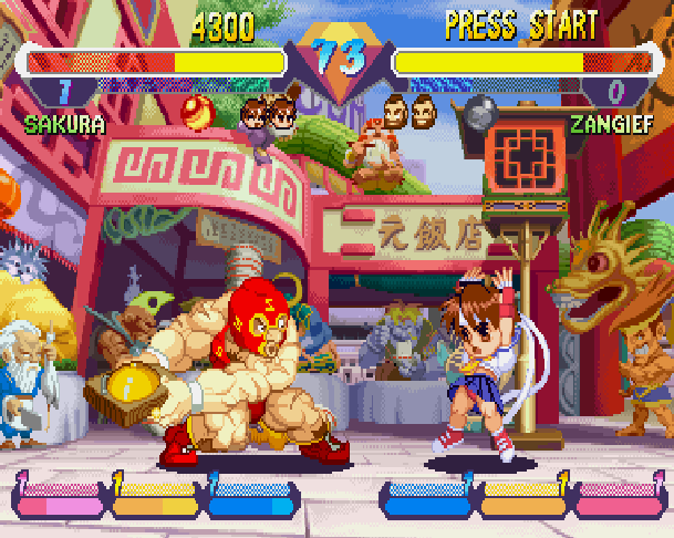 Super Gem Fighter Mini Mix Pocket Fighter Capcom CPS II Arcade Coin Op WonderSwan Sega Saturn Sony PlayStation PSX PSone PS2 Xtreme Retro 5