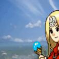 El 25 de marzo del año 2.008 debutó en Japón el canal WiiWare, con nueve juegos descargables. Y entre ellos se encontraba nada menos que este atípico Final Fantasy, de […]