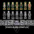El clásico ciberpunk en la pantalla de tu PSP. Tomando como inspiración la serie televisiva del mismo nombre – que por aquel entonces se emitía en Cuatro – Ghost In […]