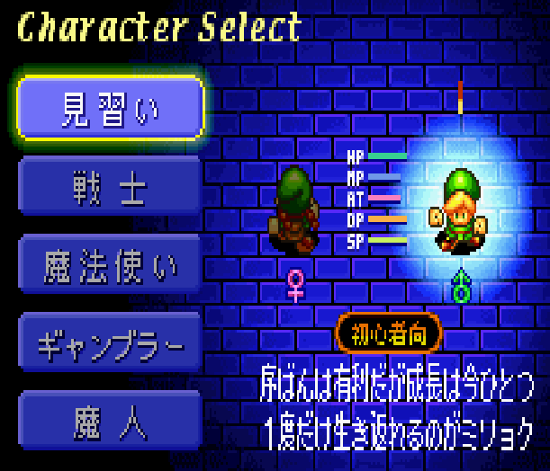 Monster Gate Konami Action RPG Arcade Coin-Op Nintendo Game Boy Advance GBA Xtreme Retro 2