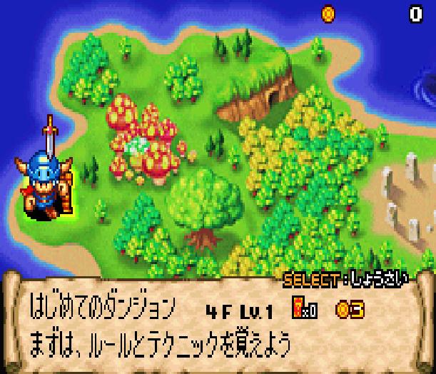 Monster Gate Konami Action RPG Arcade Coin-Op Nintendo Game Boy Advance GBA Xtreme Retro 3