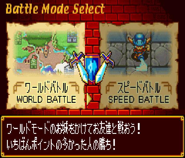 Monster Gate Konami Action RPG Arcade Coin-Op Nintendo Game Boy Advance GBA Xtreme Retro 7