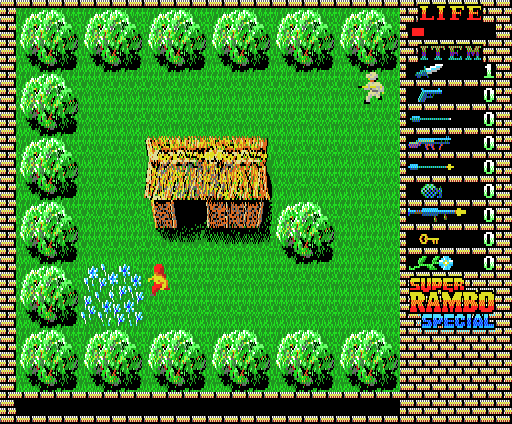 305637-super-rambo-special-msx-screenshot-pick-up-these-flowers-for