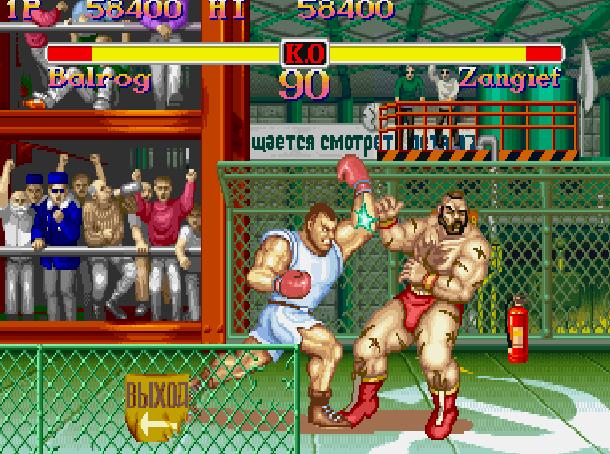 9-street-fighter-ii-balrog-capcom-arcade-coin-op-xtreme-retro