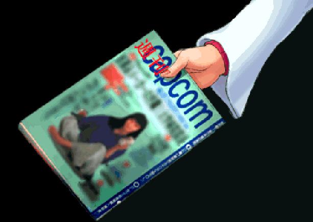 capcom-videogames-pixel-art-xtreme-retro