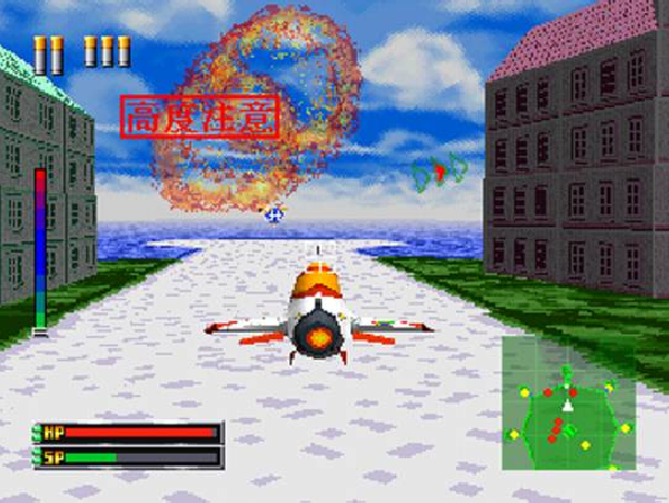 choro-q-jet-rainbow-wings-takara-flying-simulator-sony-playstation-psx-psone-xtreme-retro-7