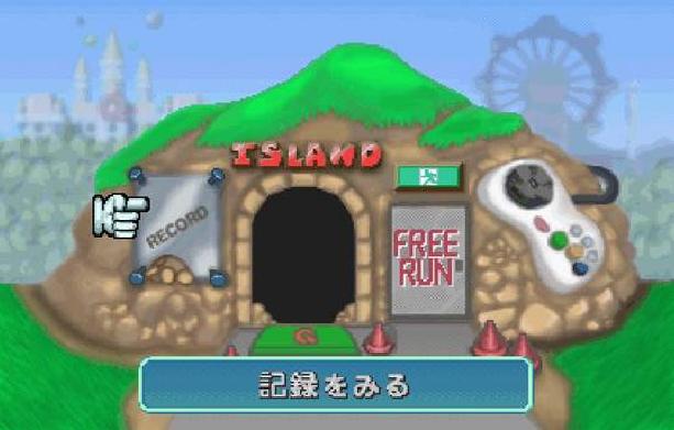 choro-q-park-takara-sega-saturn-racing-xtreme-retro-3