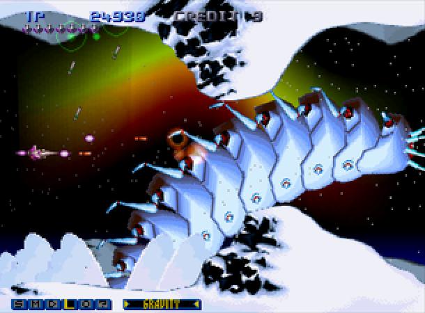 gradius-gaiden-konami-sony-playstation-psx-psone-shump-xtreme-retro-1