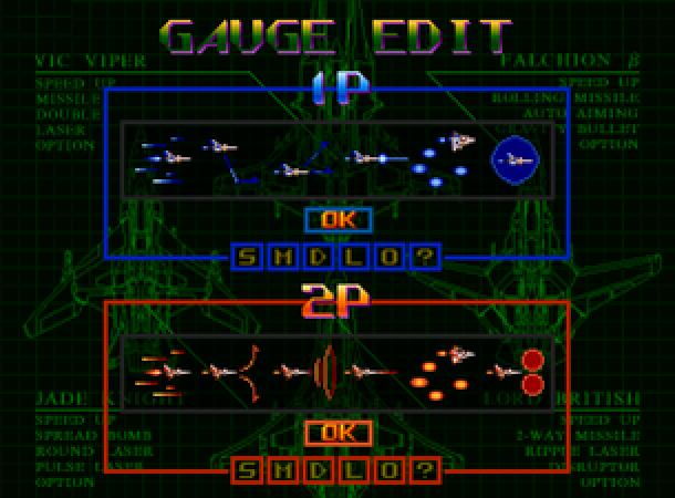 gradius-gaiden-konami-sony-playstation-psx-psone-shump-xtreme-retro-3