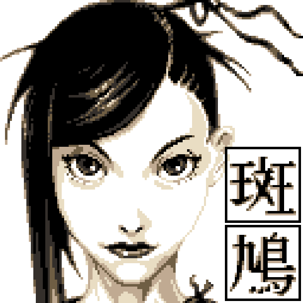 ikaruga-infogrames-treasure-arcade-coin-op-sega-dreamcast-dc-nintendo-gamecube-gc-microsoft-windows-xbox-360-pixel-art-xtreme-retro