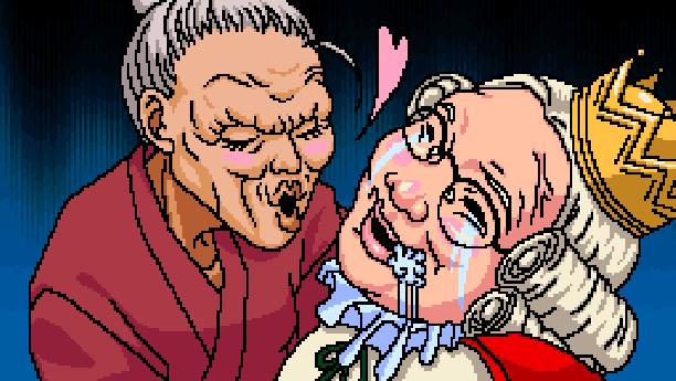 love-wedding-pixel-art-xtreme-retro
