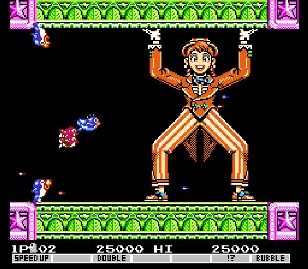 parodius-da-tako-ga-chikyuu-o-sukuu-konami-arcade-nes-game-boy-super-famicom-pc-engine-x68000-playstation-saturn-xtreme-retro-11