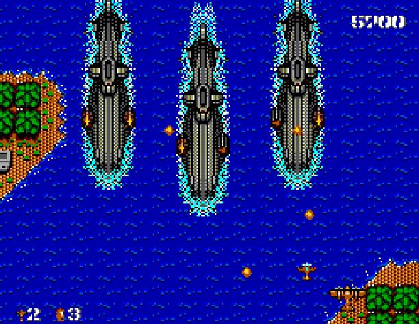 bomber-raid-sanritsu-denki-sega-activision-shootem-up-master-system-ms-xtreme-retro-1