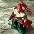 Hete aquí la cuarta entrega de una saga de batallas épicas. Conocido como Shin Sangoku Musou 3 en Japón, este título explota todos los aspectos que conforman el peculiar estilo […]