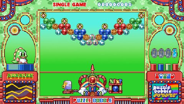 14-puzzle-bobble-pocket-bust-a-move-deluxe-ghost-taito-corporation-2005-sony-playstation-portable-psp-xtreme-retro