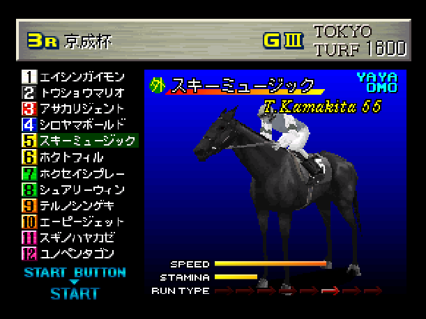 gallop-racer-tecmo-racing-sports-simulator-horse-derby-sony-playstation-psx-psone-xtreme-retro-2