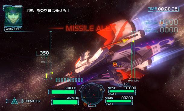 project-sylpheed-gamearts-seta-corporation-microsoft-game-studios-arcade-shooter-space-flight-xbox-360-xtreme-retro-8