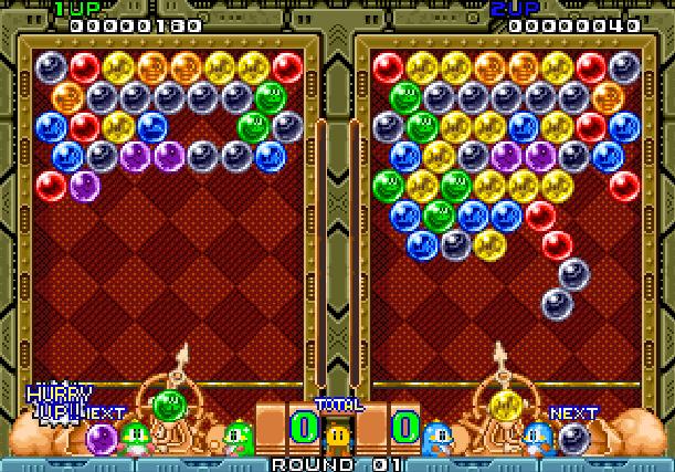 puzzle-bobble-bust-a-move-taito-corporation-arcade-coin-op-neo-geo-cd-3do-sega-game-gear-gg-super-nintendo-snes-xtreme-retro-13