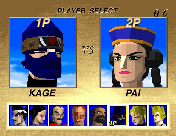 virtua-fighter-sega-am2-3d-fighting-arcade-coin-op-sega-saturn-32x-windows-pc-xtreme-retro-2