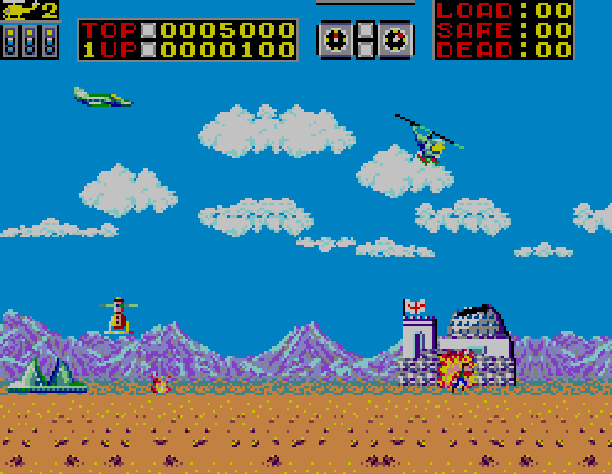 choplifter-sega-master-system-1986-action-arcade-shooter-xtreme-retro