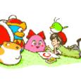 Aunque comenzó como el héroe de un plataformas, Kirby ha probado casi todos los géneros imaginables en sus primeros veinticinco años de vida. KIRBY'S PINBALL LAND (1.993) Uno de los […]
