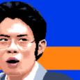 Japón no vive su mejor momento como país desarrollador de videojuegos. Acostumbrados a liderar la industria a nivel mundial durante muchos años, el mercado nipón parece haberle dado la espalda […]