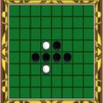La salida de Computer Othello en 1.978 tuvo mucha repercusión, sobre todo en los numerosos círculos de aficionados al juego existentes en la época. Hay que decir que el principal […]