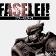 Faselei! fue lanzado algunas semanas antes de que Neo Geo Pocket Color pasara a mejor vida y ninguna en absoluto, de modo que muy pocas copias llegaron a las tiendas. […]
