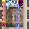 Ikaruga no fue el primer matamarcianos de desplazamiento vertical concebido por Treasure. Tampoco fue el primero en utilizar el cambio de colores, con un patrón de diseño creado para el […]