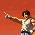 """Viajemos a julio de 1.978, hace casi 40 años. Entonces, un señor llamado Eikichi Kawasaki fundó el """"Nuevo Proyecto Japonés"""", o sea, el """"Shin Nihon Kikaku"""", abreviado: SNK. Como Nintendo, […]"""
