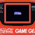 ¡A LA CONQUISTA DE EUROPA! Tras los buenos resultados cosechados por Master System y Mega Drive, Game Gear se lanzó en Europa en abril de 1.991, con un P.V.P. de […]