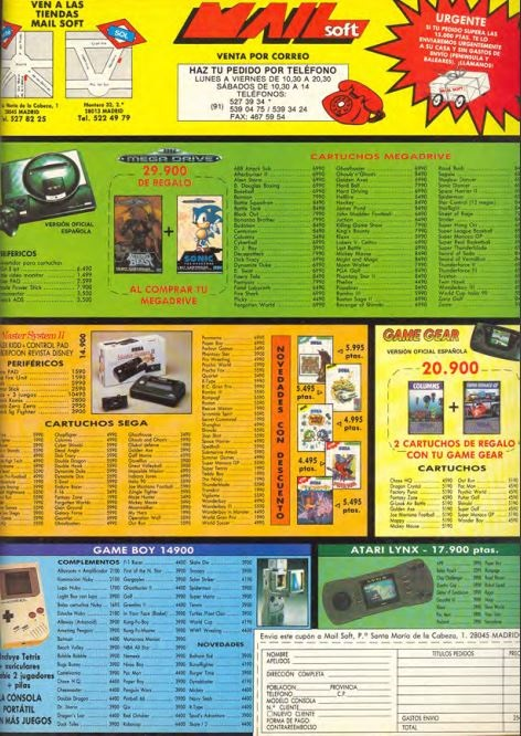 Sega-Game-Gear-Centro-Mail-Xtreme-Retro.