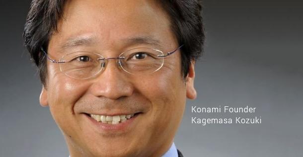 Kagemasa Kozuki